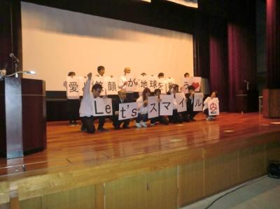 2016年度 S'PIRIT(スピリット)運動 発表大会