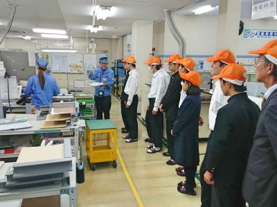掛川工業高等学校 工場見学 (東海工場)