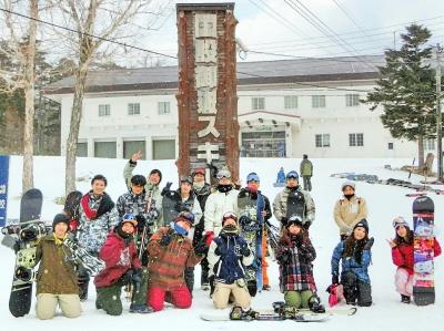 スキー&スノボ同好会 (東海工場)